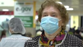 Скрин из видео акимата Алматы