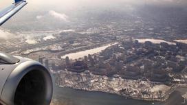 Полет над Чернобылем от МАУ