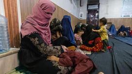 Афганские женщины и дети