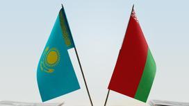 Флажки Казахстана и Беларуси