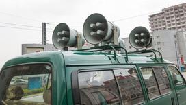 Машина с мегафонами