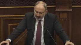 Никол Пашинян выступает в парламенте