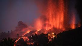 Вулкан на Канарских островах