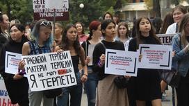 Митинг за права женщин в Алматы