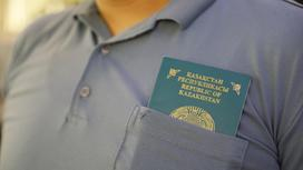Паспорт в нагрудном кармане
