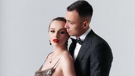 Дарья Александрова и Сергей Пасюков