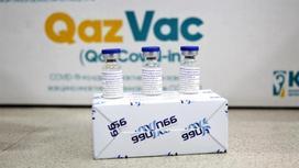 Вакцина QazVac