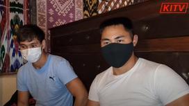 Охранники в Капшагае