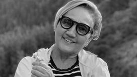 Диана Мутурганова