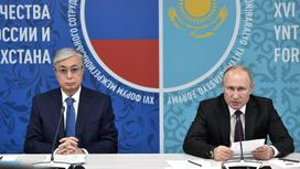 Президент Казахстана Касым-Жомарт Токаев и президент России Владимир Путин
