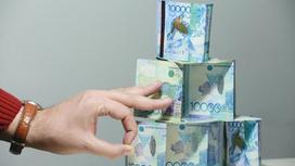 домик из денег, который может рухнуть