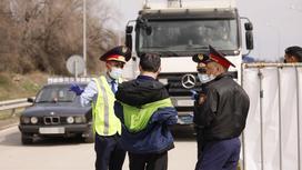 Полиция проверяет грузовики