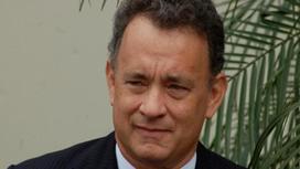 Том Хэнкс