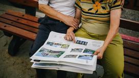 Два человека сидят на скамейке
