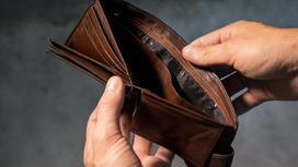 бедность. деньги. фото pixabay.com