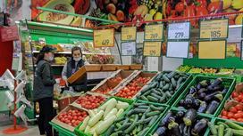 Овощной отдел в супермаркете