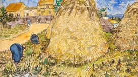 "Картина Ван Гога ""Пшеничные стога"""