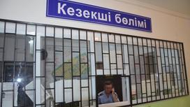 ДП Туркестанской области