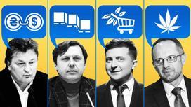 Легкие наркотики и мясо каждый день: что еще можно найти в программах кандидатов в президенты Украины