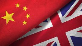 Флаги Китая и Британии