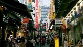Улица Сеула