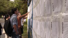 школьники смотрят результаты ЕНТ
