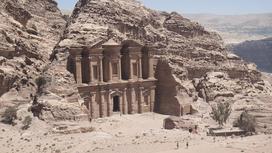Храмовый комплекс Петра