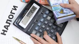 Подсчет налогов на калькуляторе