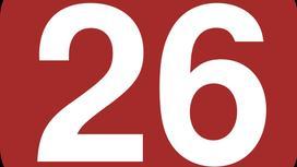 26 число