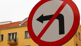 """Знак """"Поворот налево запрещен"""""""