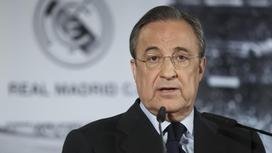 "Президент ""Реала"" Флорентино Перес"