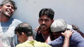 пострадавшие на Шри-Ланке