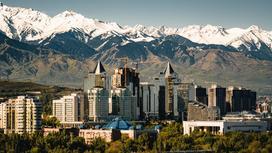 Алматы расположился у подножья гор