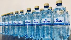 Бутылки с водой Turan