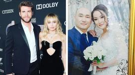 Майли Сайрус, Лиам Хэмсворт, Молдир Ауелбекова с мужем