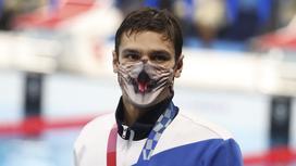 Пловец из России Евгений Рылов