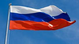Флаг России. Фото pixabay