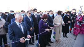 Открытие центра культуры в Уральске