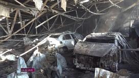Автомобили после пожара