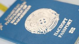 Казахстанский паспорт лежит на столе