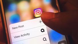 Instagram открытый