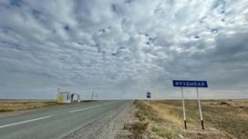 Село Муздыбай