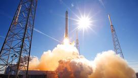 Ракету запускают со станции