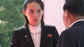 Ким Е Чжон