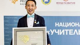 Асхат Жумабеков