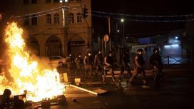 Полиция рядом с огнем во время столкновений
