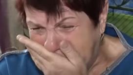 Ирина Рейбант