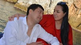 Алтынай Жорабаева с мужем