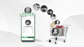 онлайн-покупка монет
