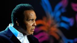 Мухаммед Али в 2010
